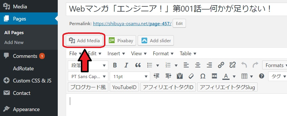 add-media