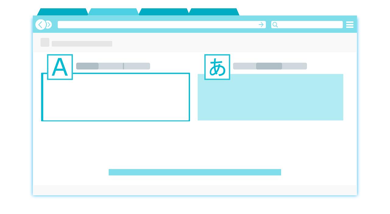多言語サイト。英語と日本語