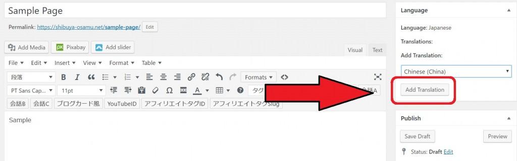 "bogo click ""Add translation"""