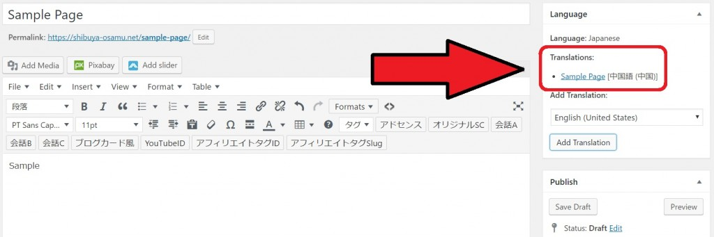 link to a foreign language page is displayed on the upper right.