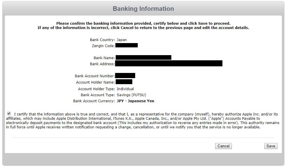 iTunes Connect 口座情報入力画面6。入力内容最終確認
